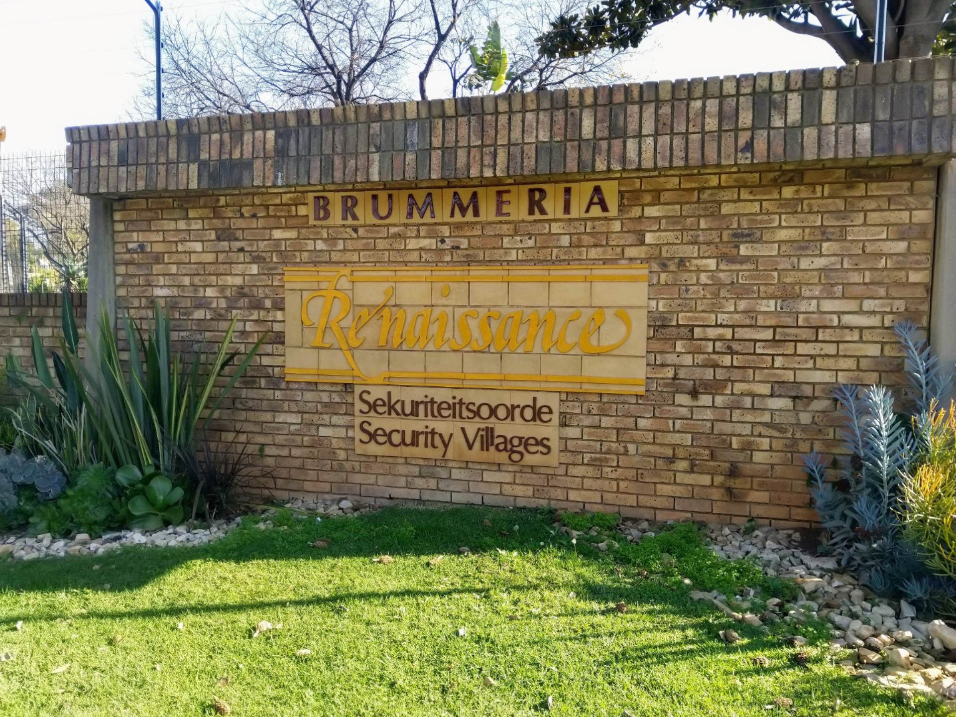Retirement Village For Sale In Brummeria, Pretoria, Gauteng